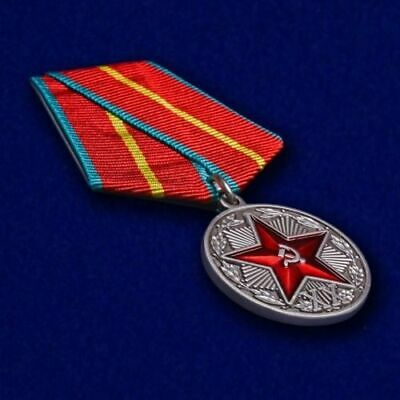 USSR AWARD ORDER BADGE - For Impeccable Service KGB 1st class - moulage