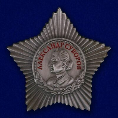 USSR AWARD ORDER BADGE - Order of Suvorov 3rd class - Soviet Russia - moulage