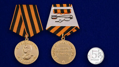 """USSR AWARD ORDER BADGE """"For the Victory over Germany"""" - Soviet Russia -moulage"""