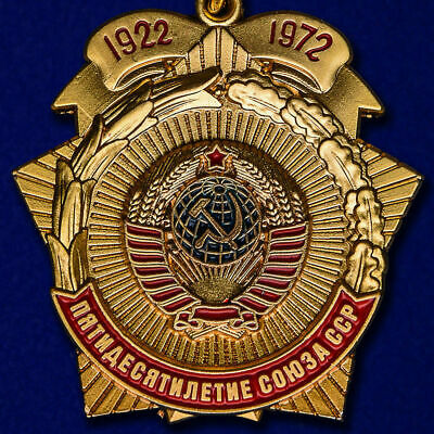 USSR AWARD ORDER BADGE - 50 Years of the USSR - Soviet Russia - moulage