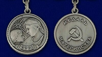 USSR AWARD ORDER BADGE - Of Motherhood 1st class - Soviet Russia - moulage
