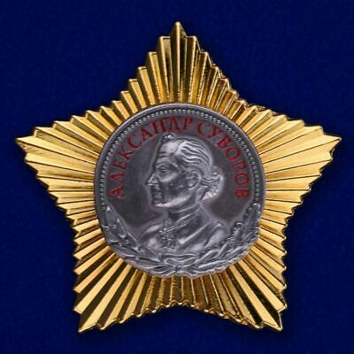 USSR AWARD ORDER BADGE - Order of Suvorov 2nd class - Soviet Russia - moulage
