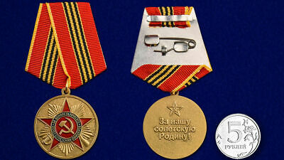"""USSR AWARD ORDER BADGE - """"For loyalty oath"""" Union of Soviet officers - moulage"""