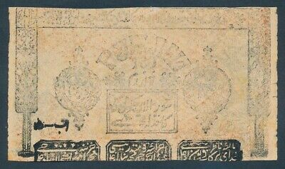 """Russia: Central Asia 1922 100 Rubles RARE """"HIGH CAT VALUE"""". PS1110 EF Cat $480"""
