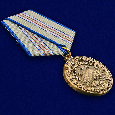 USSR AWARD ORDER BADGE - For the Defence of the Caucasus -Soviet Russia moulage