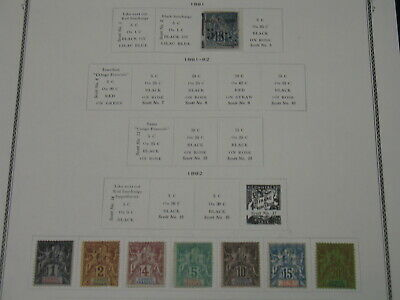 French Congo 1891-1900 W/ #3 Used Signed CV $464 Nice Lot