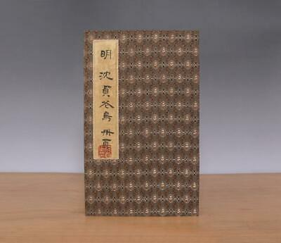 352CM Shen Zhen Signed Old Chinese Hand Painted Calligraphy Scroll