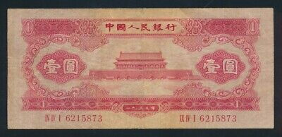 "China (PRC): PEOPLES BANK OF CHINA 1953 1 Yuan ""RARE TYPE NOTE"". Pick 866 VF"