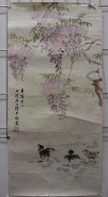 China  Painting  of birds and flowers by Lupingshu陆平恕花鸟  画
