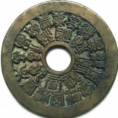 """Old Chinese Bronze Dynasty Palace Coin Diameter 43mm 1.693""""  1.8mm Thick"""