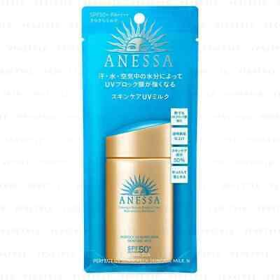 Anessa Perfect UV Sunscreen Skin Care Milk SPF 50+ ~ 60ml ~ 7-14 Days Arrive !!!