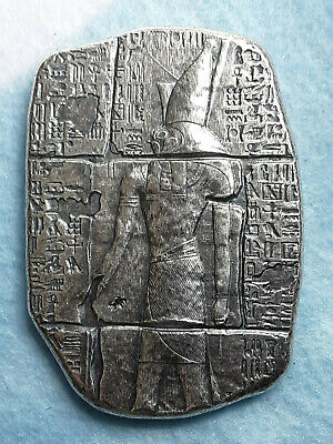 3 oz Silver Relic Bar Monarch Egyptian God Horus .999 Fine Ingot #4