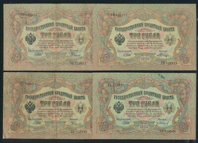"""Russia: 1905 (1912) 3 Rubles Sig Shipov """"LOT OF 4 LUCKY / FANCY NOS"""". Pick 9c GF"""