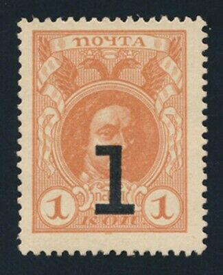"""Russia: Imperial Government 1915 1 Kopek """"STAMP MONEY"""". Pick 16 UNC Cat $27"""