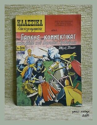 CLASSICS ILLUSTRATED # 29  New A Connecticut Yankee in King Arthur's Court Greek