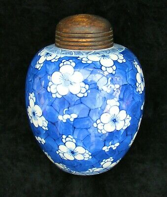 Chinese Ginger Jar - Kangxi period - cracked ice and prunus blossom pattern