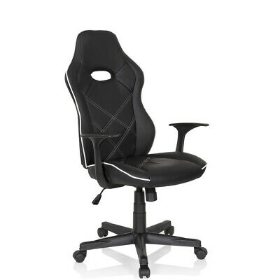 Gaming Chair Office Chair PU Leather Racing Chair Adjustable FIRE hjh OFFICE