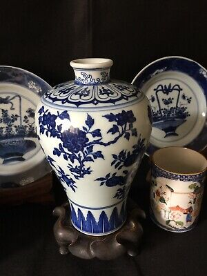 Chinese 6 Character Mark Blue And White Baluster Vase With Fruits And Flowers