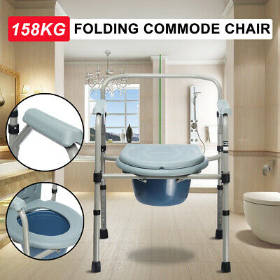 Potty+ Shower Commode Chair Height Adjustable Beside Room Toilet Washable Seat