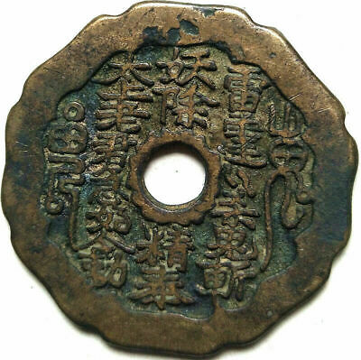 """Old Chinese Bronze Dynasty Palace Coin Diameter 46mm 1.811""""  2.4mm Thick"""