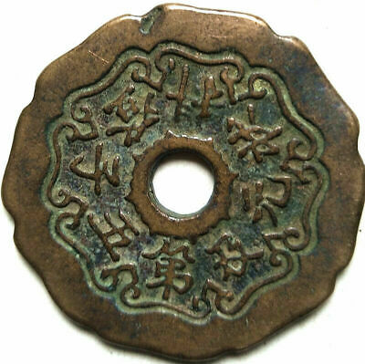 """Old Chinese Bronze Dynasty Palace Coin Diameter 45mm 1.772""""  2.8mm Thick"""