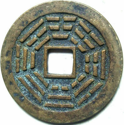 """Old Chinese Bronze Dynasty Palace Coin Diameter 49mm 1.929""""  2.8mm Thick"""