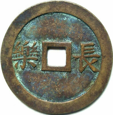 """Old Chinese Bronze Dynasty Palace Coin Diameter 53.3mm 2.098"""" 2.5mm Thick"""