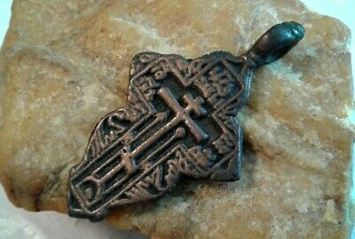 "ANTIQUE 18-19th CENT. LARGE ORTHODOX ""OLD BELIEVERS"" ORNATE CROSS with PSALM 68"