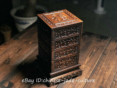 """13"""" Old Huanghuali Wood Carved Classical Fu 福 Drawer Table Desk Cupboard Cabinet"""