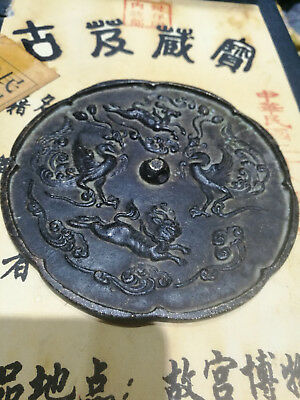 China old  Bronze Old Feng Shui  Bronze mirror  Four  Mythical Animals   A