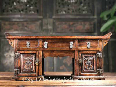 "21"" Huanghuali Wood Fish Symbol Classical Furniture Table Desk Cupboard Cabinet"