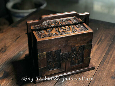 """9"""" Chinese Huanghuali Wood Carving Fu Word Drawer Classical Furniture Case Box"""