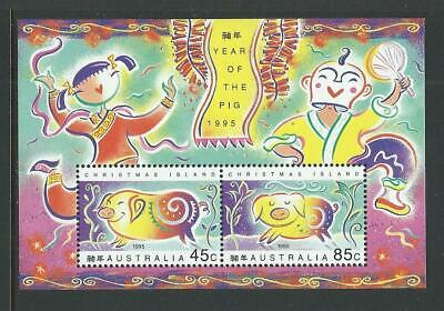 1995 CHRISTMAS ISLAND Chinese New Year of the Pig Minisheet MNH (SG MS402)