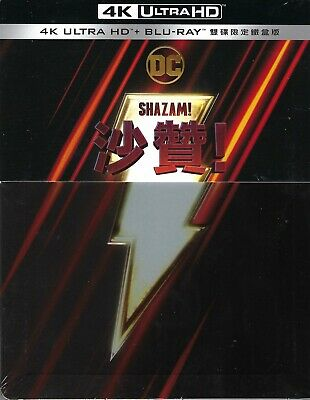 Shazam! 4K Limited Edition Embossed SteelBook w/SlipCover (Region Free Taiwan)
