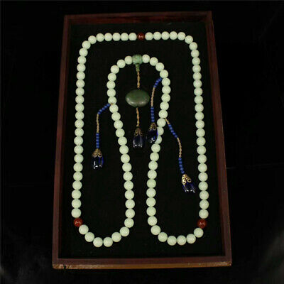 """Collect China Beads gem Official clothing""""Chao-Zhu""""Beads necklace lacquerwar box"""