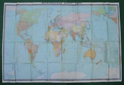 """old USSR Political WORLD WALL MAP 1982 Russian Soviet BIG POSTER 2.3m=90"""""""