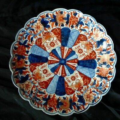 Japanese Imari C1860, Fluted & Scalloped Edge Plate / Charger. Antique In Vgc