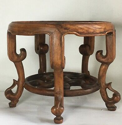 Vintage Antique Chinese Carved Wood Round Display Table Stand Large