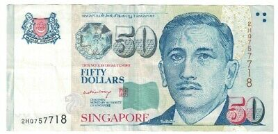 [#622275] Banknote, Singapore, 50 Dollars, KM:41a, EF(40-45)