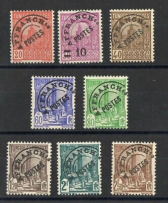 TUNISIE: SERIE COMPLETE DE 8 TIMBRES PREOS NEUF** N°1/8 Cote: 8,25 €