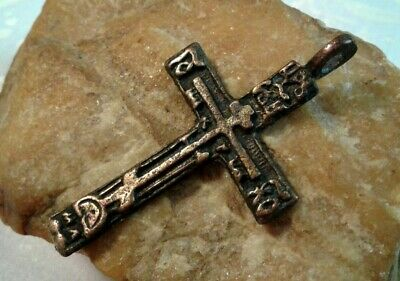 "RARE ANTIQUE c.18-19th CENTURY LARGE ""OLD BELIEVERS"" ORTHODOX ""SKULL"" CROSS"