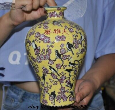 Old Chinese Dynasty wucai Porcelain Flower bird Statue lucky Bottle Pot Vase Jar