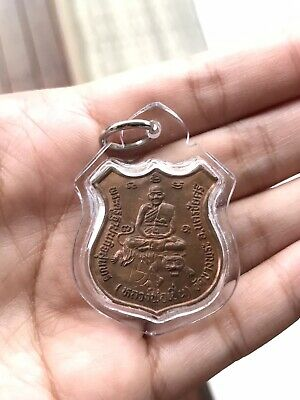 100% Genuine Thai Amulet - LP Pern Coin Amulet.