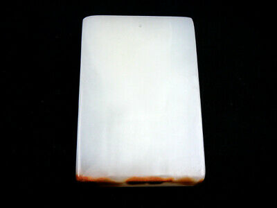 HeTian Jade Carved EXTRA LARGE Blank Pendant Sculpture #04091909
