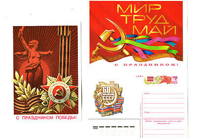 Old Soviet-era PROPAGANDA POSTCARDS (Russia/USSR/May Day/WWIIVictory/Union) #159