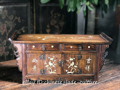 "23"" Old Huanghuali Wood Shell Flower Classical Furniture Dining Center Tea Table"