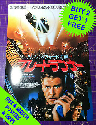 BLADE RUNNER JAPANESE VERSION (1982)  • POSTER • A4 to A1 size