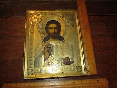 Antique Old Orthodox Icon 19th century, Russia,UKRAINE JESUS, LORD ALMIGHTY,XIX
