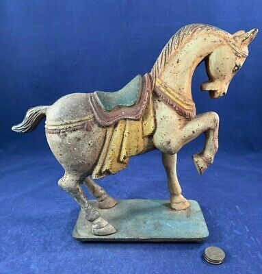 Antique Vintage Cast Iron (CI) Still Bank - Horse