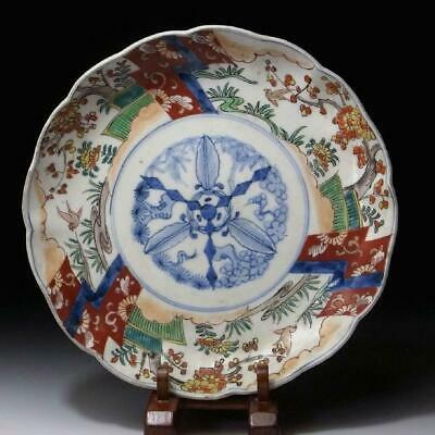 EH17: Antique Japanese Hand-painted Old Imari Plate, Dia. 8.7 inches, 19C
